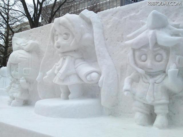 昨年の初音ミク雪像 昨年の初音ミク雪像 前の写真へ 次の写真へ  雪まつり「初音ミク」雪像倒壊
