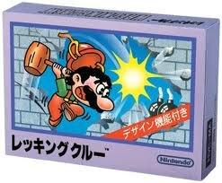 http://www.inside-games.jp/imgs/zoom/298197.jpg