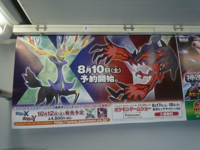 Amazon Japan распродал лимитированные бандлы 3DS XL с Pokemon X/Y за считанные часы | игры видео Nintendo 3D