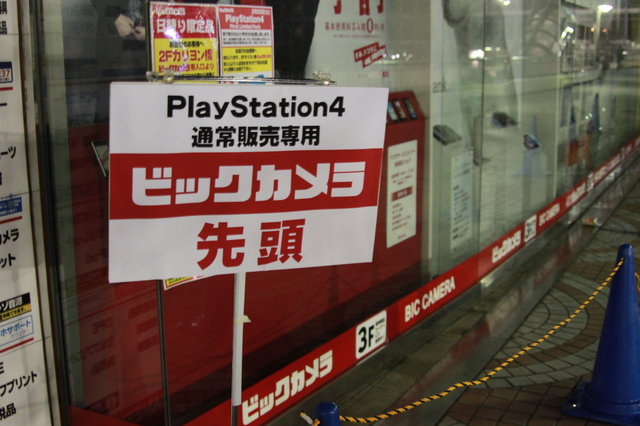 【訃報】新宿の家電量販店、PS4の待機列を用意するも人影ゼロ