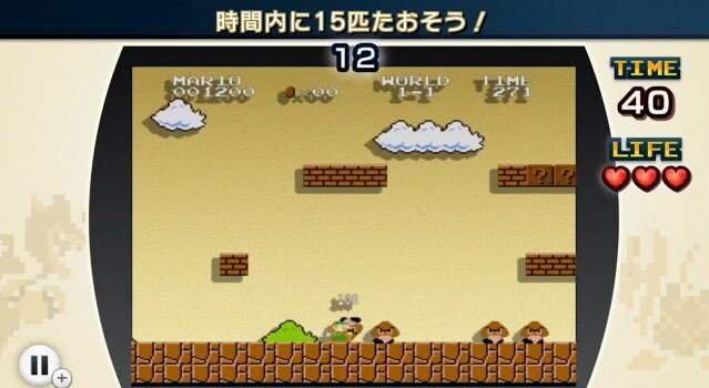 【速報】任天堂「ファミコンリミックスは3DSではマシンパワー足りない。だからWiiU」 動画をご覧ください