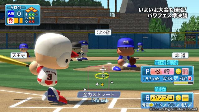 実況パワフルプロ野球(パワプロアプリ)公式サイト