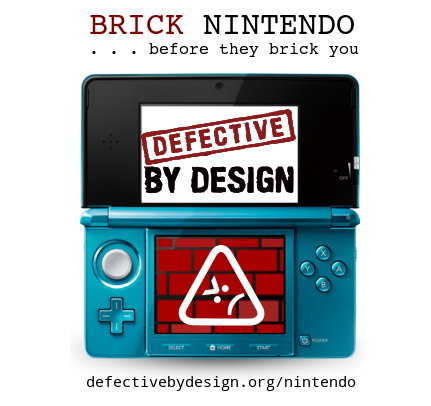 フリーソフトウェア財団、反3DSキャンペーンを呼びかける | インサイド