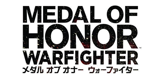 『Medal of Honor: Warfighter』の国内リリースが決定、初回限定版も用意