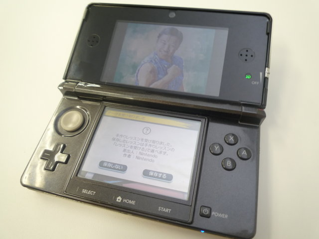 3DSソフト、ダウンロード版のメリットとデメリット