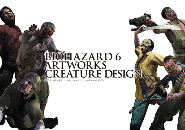 パッケージ版特典 BIOHAZARD 6 ARTWORKS:CREATURE DESIGN