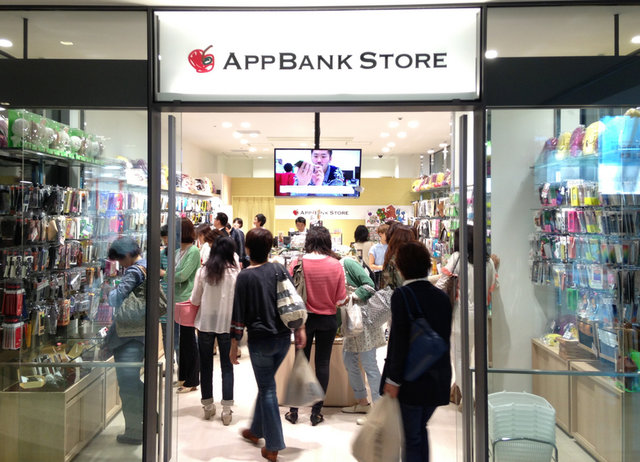 AppBank Store うめだ
