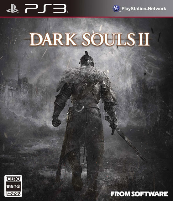 『DARK SOULS II』PS3版パッケージ