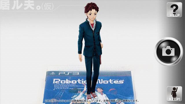 Robotics Notes Elite Ar 配信開始 Arアプリで Elite の一部を先行