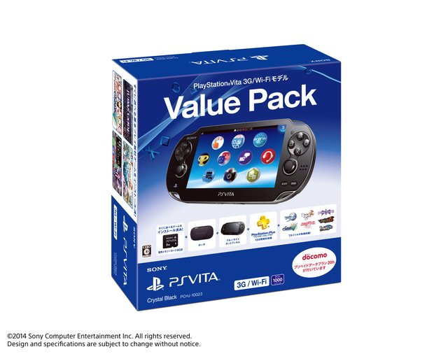 「Value Pack」