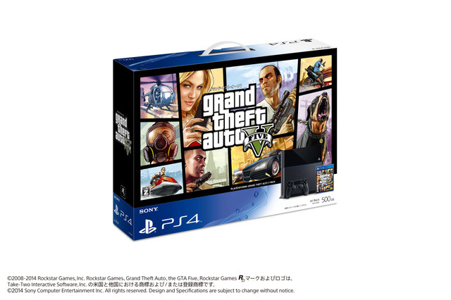 PS4と『GTA V』がセットになった「PlayStation 4 Grand Theft Auto V Pack」発売決定