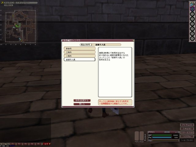 (C)2006 SQUARE ENIX CO.,LTD.All Rights Reserved, Licensed to Gamepot Inc.