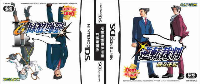 (C)CAPCOM CO., LTD. 2004, 2007 ALL RIGHTS RESERVED.