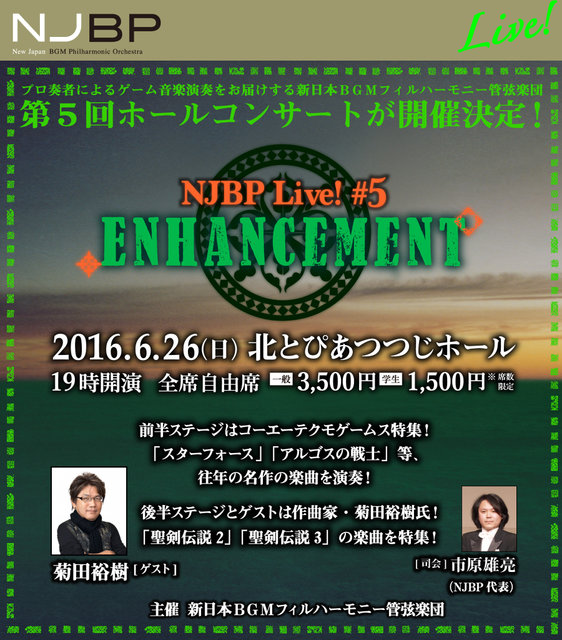 "NJBP Live! #5 ""Enhancement"""