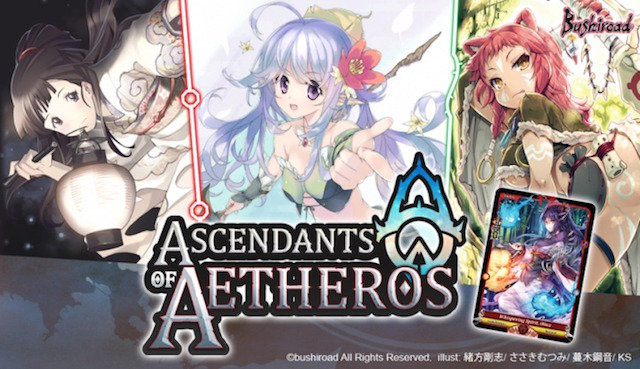 『Ascendants of Aetheros』(C)bushiroad All Rights Reserved.illust: 緒方剛志, 蔓木鋼音, ささきむつみ, KS