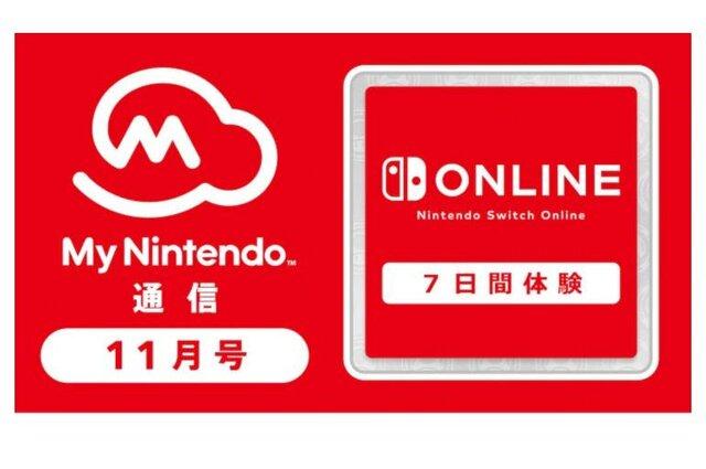 スマブラsp オンラインプレイにもお勧め nintendo switch online 7