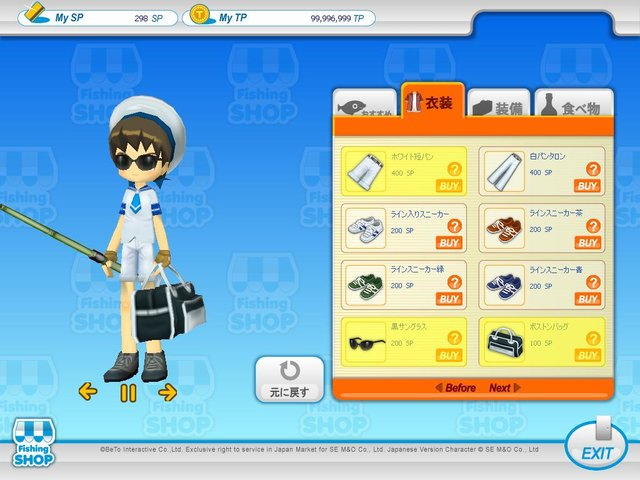 (c)BeTo Interactive Co., Ltd. Exclusive right to service in Japan Market for SE M&O. Japanese Version Character (c)SE M&O