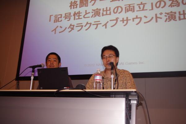 【CEDEC2012】目を閉じていても見える『ソウルキャリバーV』におけるサウンド演出 | インサイド