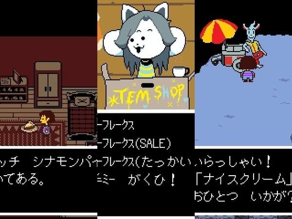 人生 ゲーム オンライン 友達 pc
