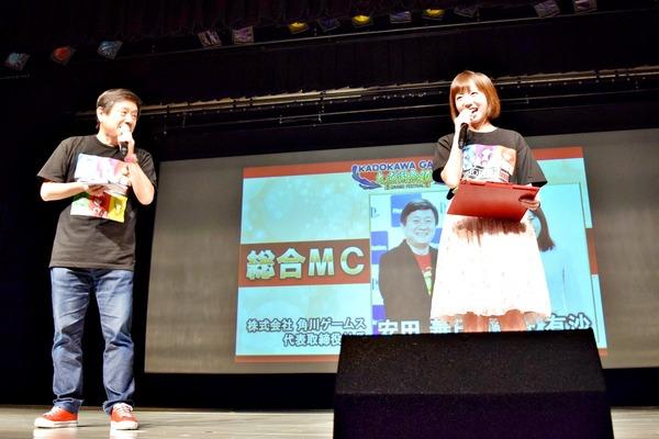 「角川ゲームス大感謝祭2019」をレポート!実写版『ルートレター』や『メタルマックス』シリーズ、『ルートフィルム』に関する新情報が明らかに | インサイド