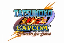 『TATSUNOKO VS. CAPCOM ULTIMATE ALL-STARS』オリジナルSTGでも夢の共演! 画像