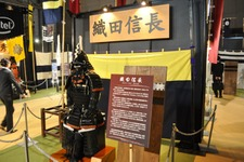 【TGS2009】戦国武将の兜にみんな釘付け~歴史ゲームが大人気 画像