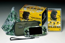 『METAL GEAR SOLID PEACE WALKER』 迷彩柄PSPや特製グッズ同梱の限定版が発売! 画像