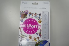 『Wii Party』(Wiiリモコンセット)を開封してみた 画像