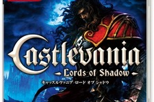 PS3本体と『Castlevania』『METAL GEAR SOLID 4』がセットになったお得パッケージが数量限定で発売 画像