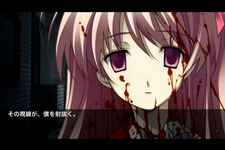 iPhone/iPod Touch/iPad『CHAOS;HEAD NOAH』11月18日より配信開始 画像