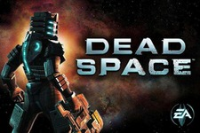 iPhone/iPod Touch/iPadにも感染開始『DEAD SPACE 2』 画像