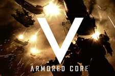 『ARMORED CORE V』パッケージデザインが決定、生放送番組も見逃すな! 画像