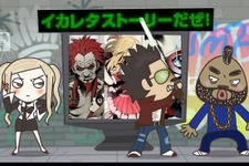 『NO MORE HEROES RED ZONE Editon』アニメーションムービー公開、第1話「イカレタストーリーだぜ!」 画像