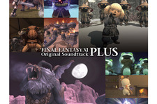 CD未収録楽曲に加え「PlayOnline」の楽曲も収録「FINAL FANTASY XI Original Soundtrack -PLUS-」 画像