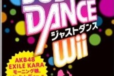 『JUST DANCE Wii』収録曲をチェック ― 楽曲はほぼ全て本人の歌声で 画像