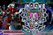 『BLAZBLUE CONTINUUM SHIFT EXTEND』TVCMが公開 画像