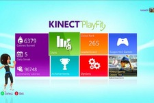 Kinectゲームの消費カロリー数を統計するアプリ『Kinect PlayFit』 画像