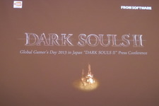 『DARK SOULS II』プレス発表会レポート(1): PS3/PCに加え国内でもXbox 360版が発売! 画像