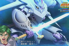 PS3/PS Vita『スーパーロボット大戦OGサーガ 魔装機神III PRIDE OF JUSTICE』発売決定 画像