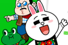 LINEカンファレンス「Hello, Friends in Tokyo 2013」8月21日開催、抽選でLINEユーザーの招待も 画像