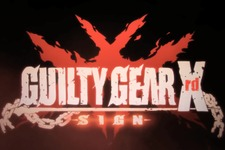 【SCEJA Press Conference 2013】ギルティギアシリーズ最新作『GUILTY GEAR Xrd -SIGN-』がPS3/PS4で発売 画像