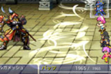 Android版『ファイナルファンタジーV』配信決定 ― 初3DリメイクのiOS/Android『FFIV ジ・アフターイヤーズ』はPV公開 画像