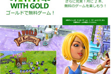 Xbox Liveゴールドメンバー対象「Games with Gold」今月上旬の無料ゲームは『A World of Keflings』― Xboxギフトカードがもらえるキャンペーンも11月7日より実施 画像
