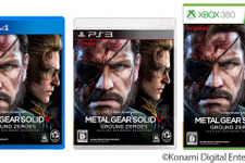 『METAL GEAR SOLID V: GROUND ZEROES』の国内発売日が3月20日に 画像