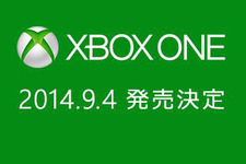 Xbox Oneの国内発売が9月4日に決定! 参入メーカーが続々名乗り、巻き返し狙う 画像