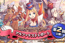『LORD of VERMILION ARENA』勝利チームと敗北チームの比較データなど、興味深いαテストレポートの第二回公開 画像