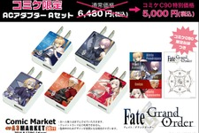 A3がコミケ90にて『Fate/Grand Order』限定セットを販売…事前販売も実施 画像
