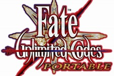 PSPで聖杯戦争再び!『Fate/unlimited codes PORTABLE』6月発売に 画像