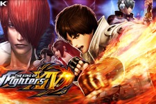 『THE KING OF FIGHTERS XIV』Steam版発売決定!5月中にCBT実施 画像