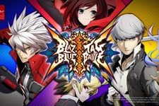 『BLAZBLUE CROSS TAG BATTLE』発表!『RWBY』『ペルソナ4』『Under Night In-birth』夢の共演 画像